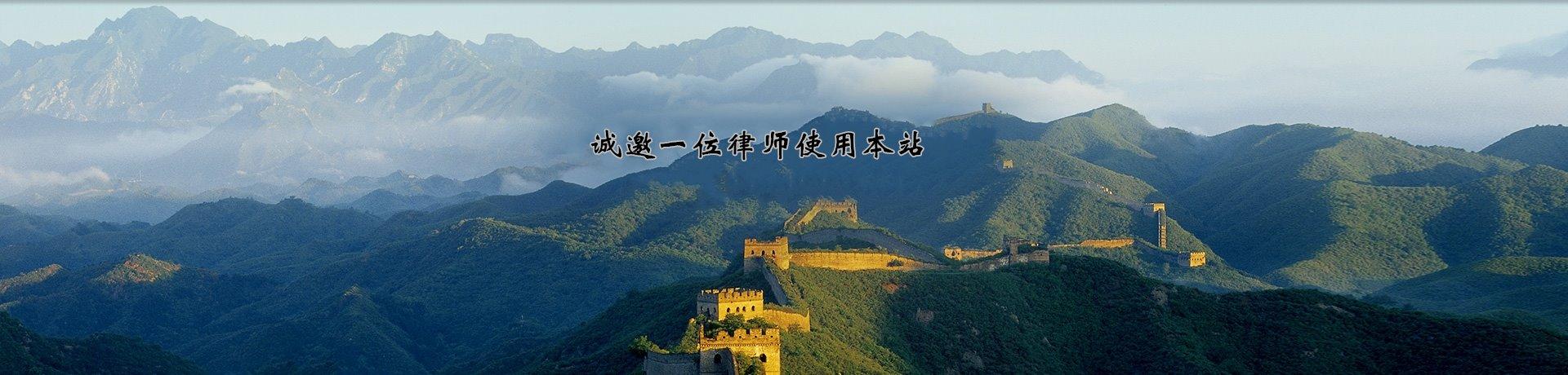 杭州毒品律师大图二