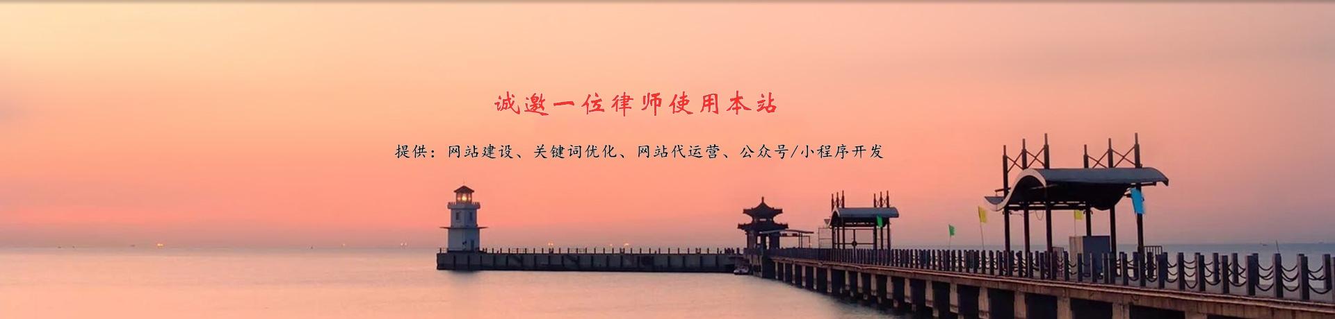 深圳诈骗律师大图一